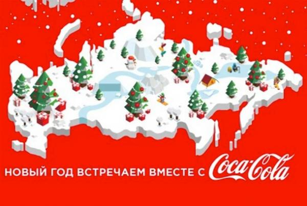 coca-cola-advert